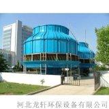 大型工业设备降温水塔 圆形逆流式玻璃钢冷却水塔
