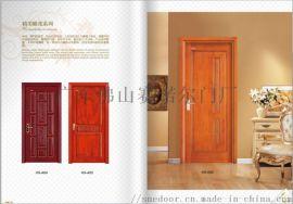 房间门实木房间门夹板实木门