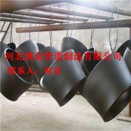 博金厂家碳钢异径管碳钢大小头合金异径管不锈钢大小头