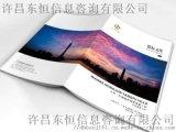 许昌专业制作投投标文件标书的公司