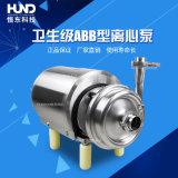 不锈钢卫生级ABB离心泵, 卫生泵,饮料泵,物料泵