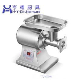 绞肉机多少钱一台|电动绞肉机|小型绞肉机|菜市场用绞肉机