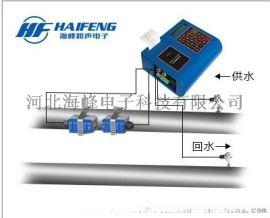 便携式超声波热量表TDS-100RP-B型