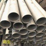 湖南不鏽鋼無縫管廠家,304不鏽鋼無縫管