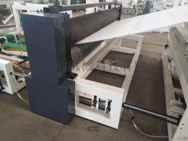 山东中顺全自动三米复卷机生产加工设备及配件