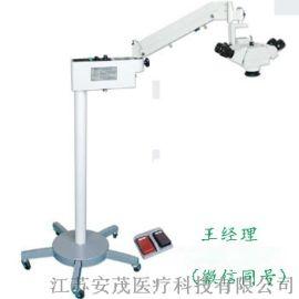 全新原装5B眼科医用手术显微镜国产
