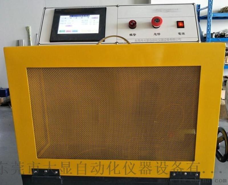 线材/钢材反复弯曲试验机GB/T238