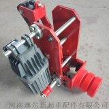 供应 起重机配件 安全装置 电力液压防风铁楔