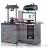 CDT1205微机控制电子压力试验机