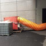 冬季户外展会取暖1000平米展厅加温柴油帐篷加温机