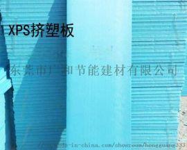 阳江挤塑板 阳江保温板厂家