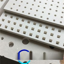 穿孔石膏板厂家优惠促销装饰吸音穿孔石膏板
