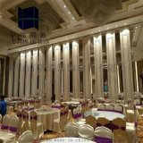 宴會廳超高活動隔斷牆,會議廳移動屏風生產安裝廠家