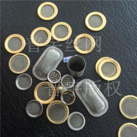 普宇丝网厂家直销不锈钢圆形多层包边滤片