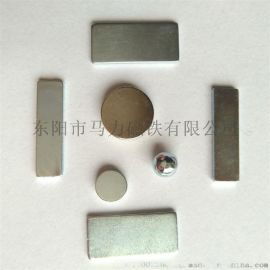 步进电机磁铁 钕铁硼强磁铁定制加工