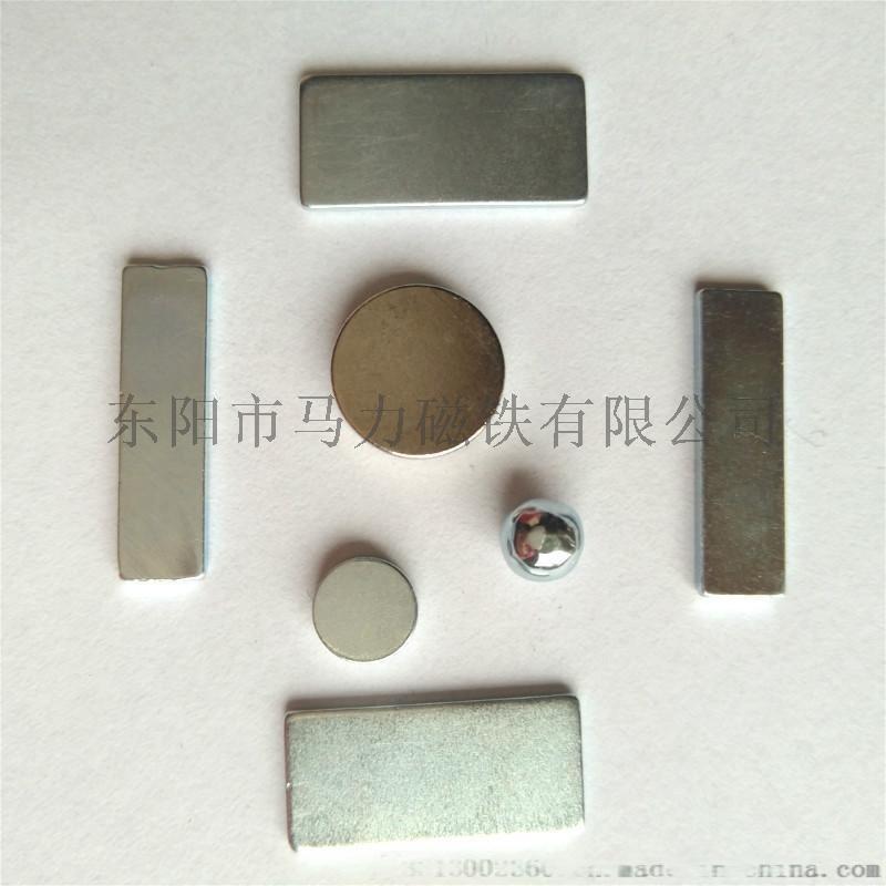 步進電機磁鐵 釹鐵硼強磁鐵定製加工