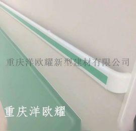防撞扶手 养老院月子中心社区医院走廊防撞扶手