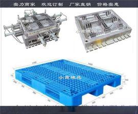 浙江塑胶模具公司 做插钢管注塑平板模具