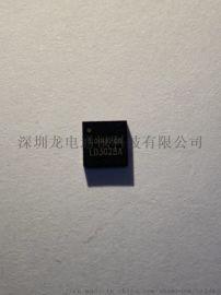 LD3028A  蓝牙立体声音箱SOC