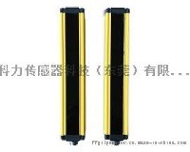 深圳安全光幕 科力光电传感器   安全光幕