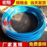 宏翔超高压水清洗软管 工程机械高压水除线清洗软管