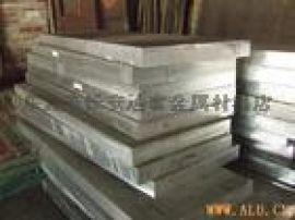 MIC-6高强度铝合金超硬