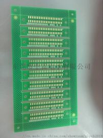 半孔PCB线路板,深圳PCB线路板厂家,
