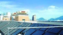 上海平板分体太阳能热水器