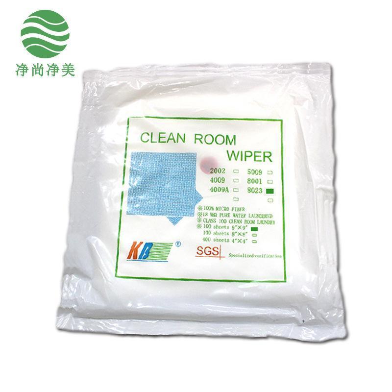 8023工業擦拭吸水吸油淨化超細9寸無塵布
