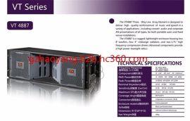 JBL款     VT4887     三分頻線陣音箱      雙8寸三分頻線陣音響 JBL VT4887A線陣音箱