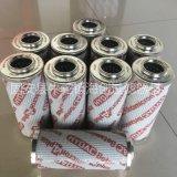厂家直销   液压油滤芯 0240D003BN3HC 0240D010BN3HC 折叠滤芯
