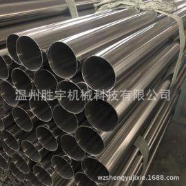 S批发供应不锈钢卫生管 304无缝管 卫生级抛光圆管 不锈钢无缝管