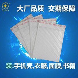 工厂直销南通珠光膜气泡袋防水防震服装快递袋泡沫袋包装信封袋
