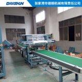 包裝機械設備 自動化木門PE膜塑封機 大件邊封熱收縮包裝機設備
