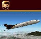 深圳DHL国际快递到不丹