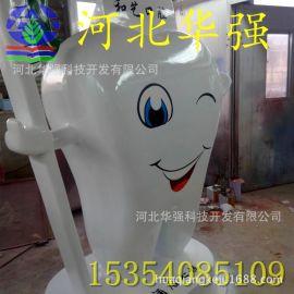 定做牙齿形象玻璃钢摆件热销现货雕塑卡通树脂雕塑牙科门口迎宾