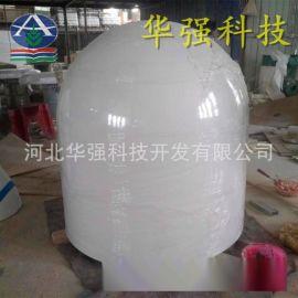 玻璃鋼通訊天線美化罩 FRP抗老化空調式絕緣天線罩外殼