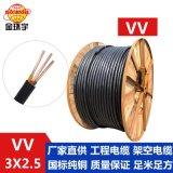 金環宇電纜 國標VV電力電纜 純銅3X2.5平方三芯中低壓交聯電纜