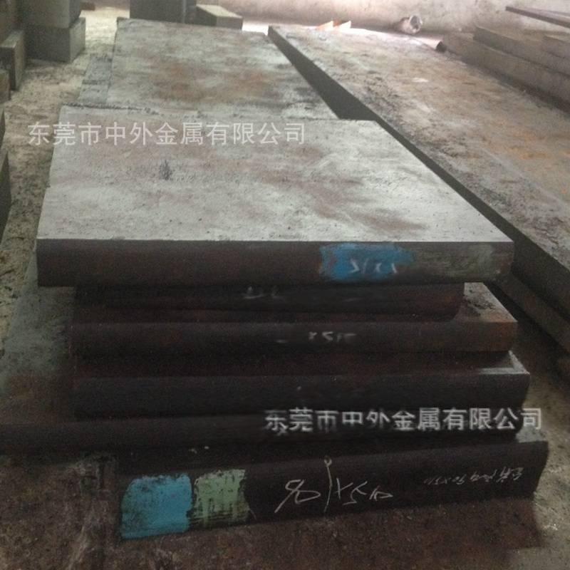 中外品牌大同PAC5000高硬度塑料模具鋼 PAC5000模具鋼材 按需加工