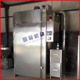 四川臘腸煙燻爐 蒸汽加熱全自動煙燻爐 低溫乳酪三文魚煙燻上色機