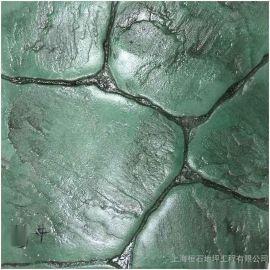 临汾压模压花地坪,大同压模混凝土施工工艺 压模地坪价格 桓石2017481印模混凝土价格