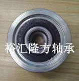 INA F-575341 原裝汽車張緊輪 F575341 漲緊輪 F-575341 皮帶輪