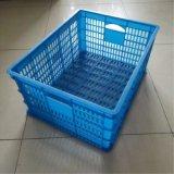 厂家   575*390*250 塑料筐 蔬菜周转筐 服装包装筐