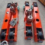 厂家自产自销优质单双梁行车端梁  200/300/400轮起重机端梁
