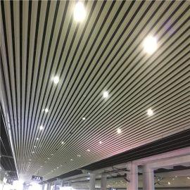 铝合金挂片吊顶 造型天花吊顶 A型铝挂片天花材料