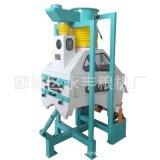 适用于杂粮加工TQSF63型油葵专用 去石机