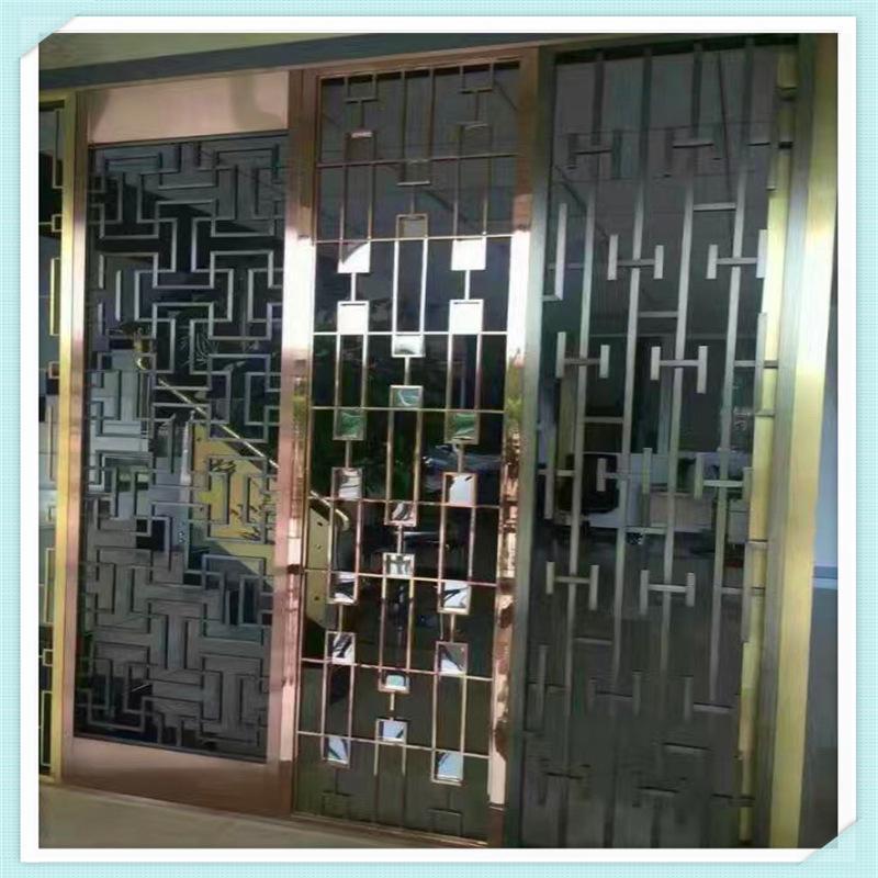 裝飾屏風傢俱屏風不鏽鋼屏風專業不鏽鋼加工定製