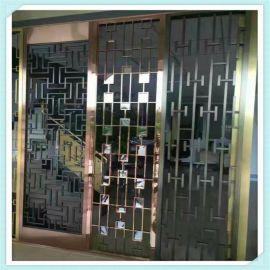 裝飾屏風家具屏風不鏽鋼屏風專業不鏽鋼加工定制