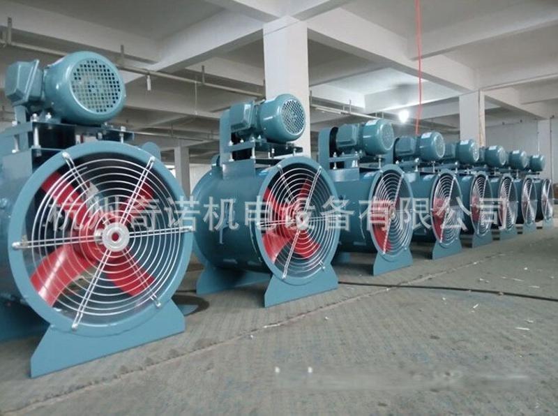 供应KT40-8型大风量皮带轮传动防爆电机外置式5.5KW轴流通风机