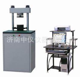 直供YAW-300C微机控制恒应力压力试验机 300KN空心砖压力试验机